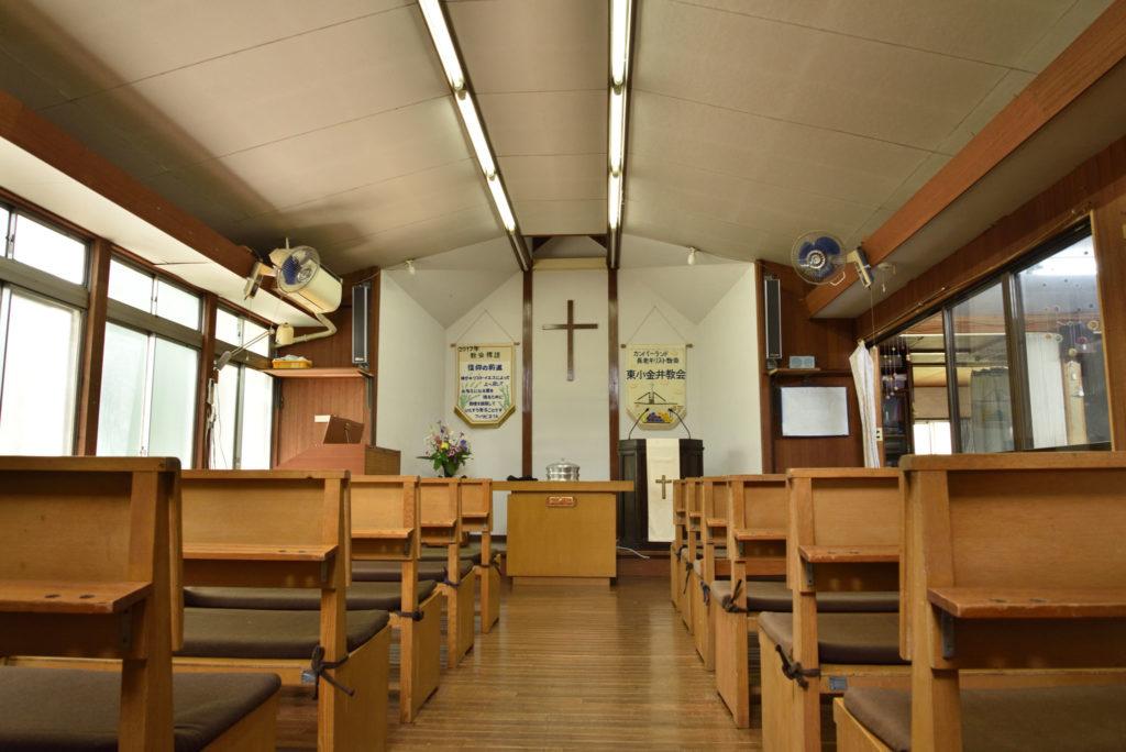 カンバーランド長老キリスト教会東小金井教会の礼拝堂です